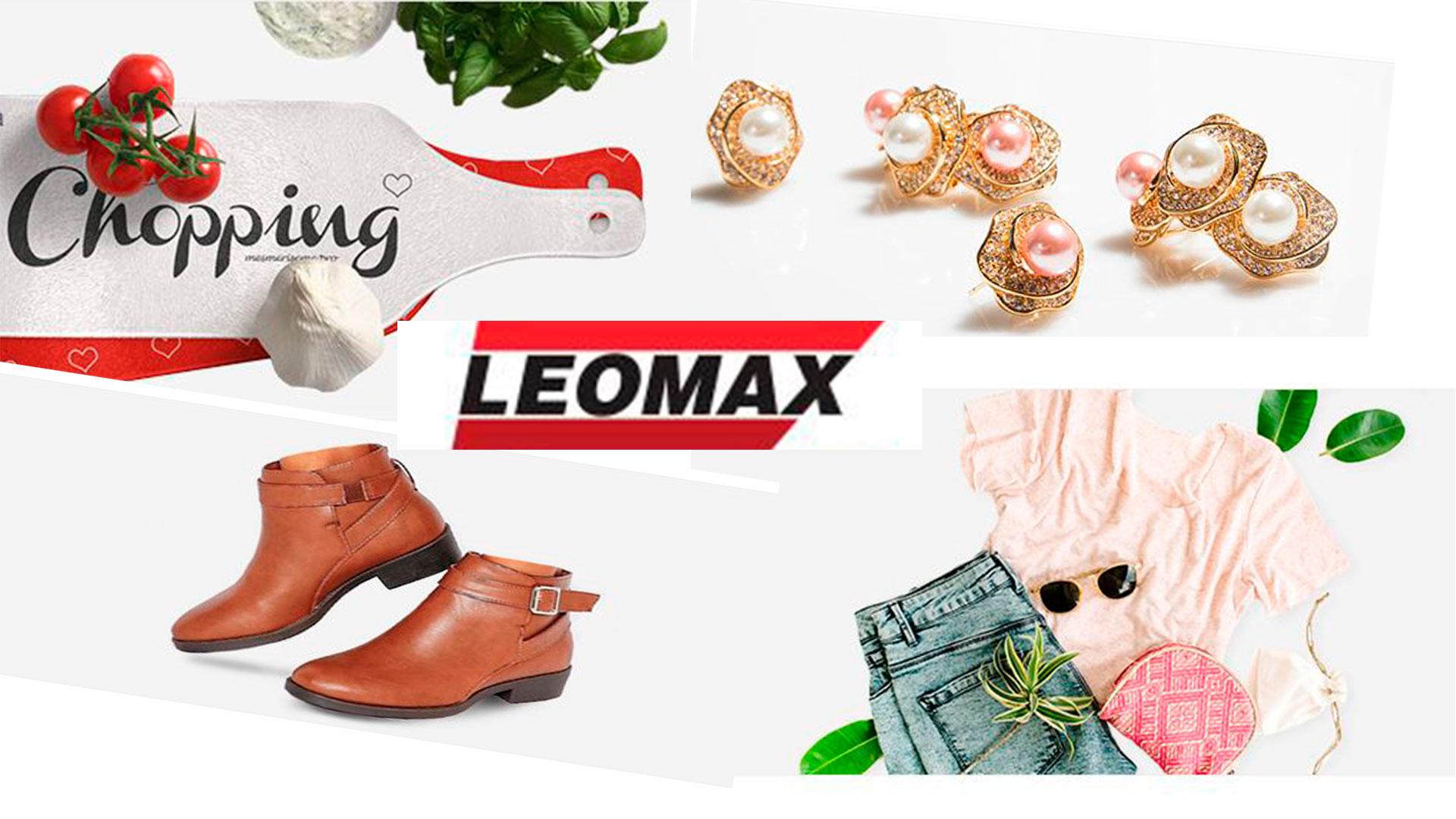 Лемакс Официальный Сайт Интернет Магазин Телемагазин 24